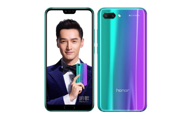Honor 10 Unveiled With 5.84 Inch Display, Dual Camera Setup And More