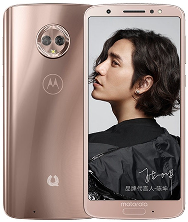 Motorola Unveils Moto 1S In China