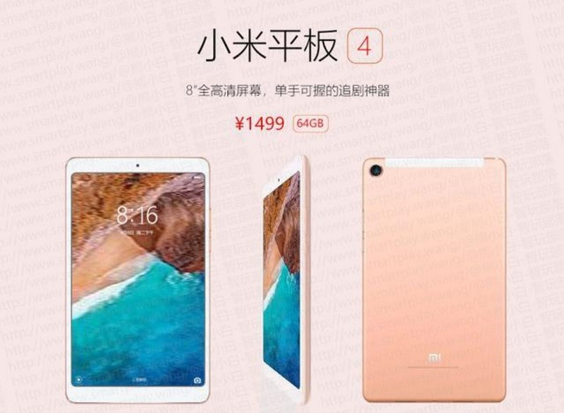 Mi Pad 4 Leaked Online Reveals Images And Pricing