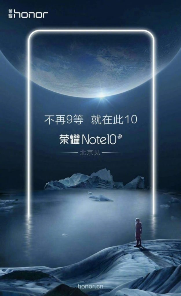 Honor Note 10 Teased With 6,000 mAh Battery