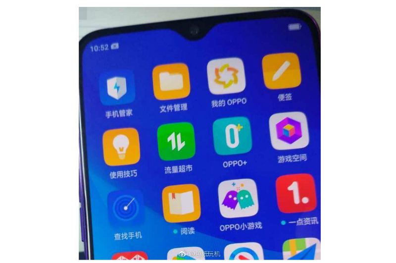 Live Images Of Oppo R17 Leaked Online