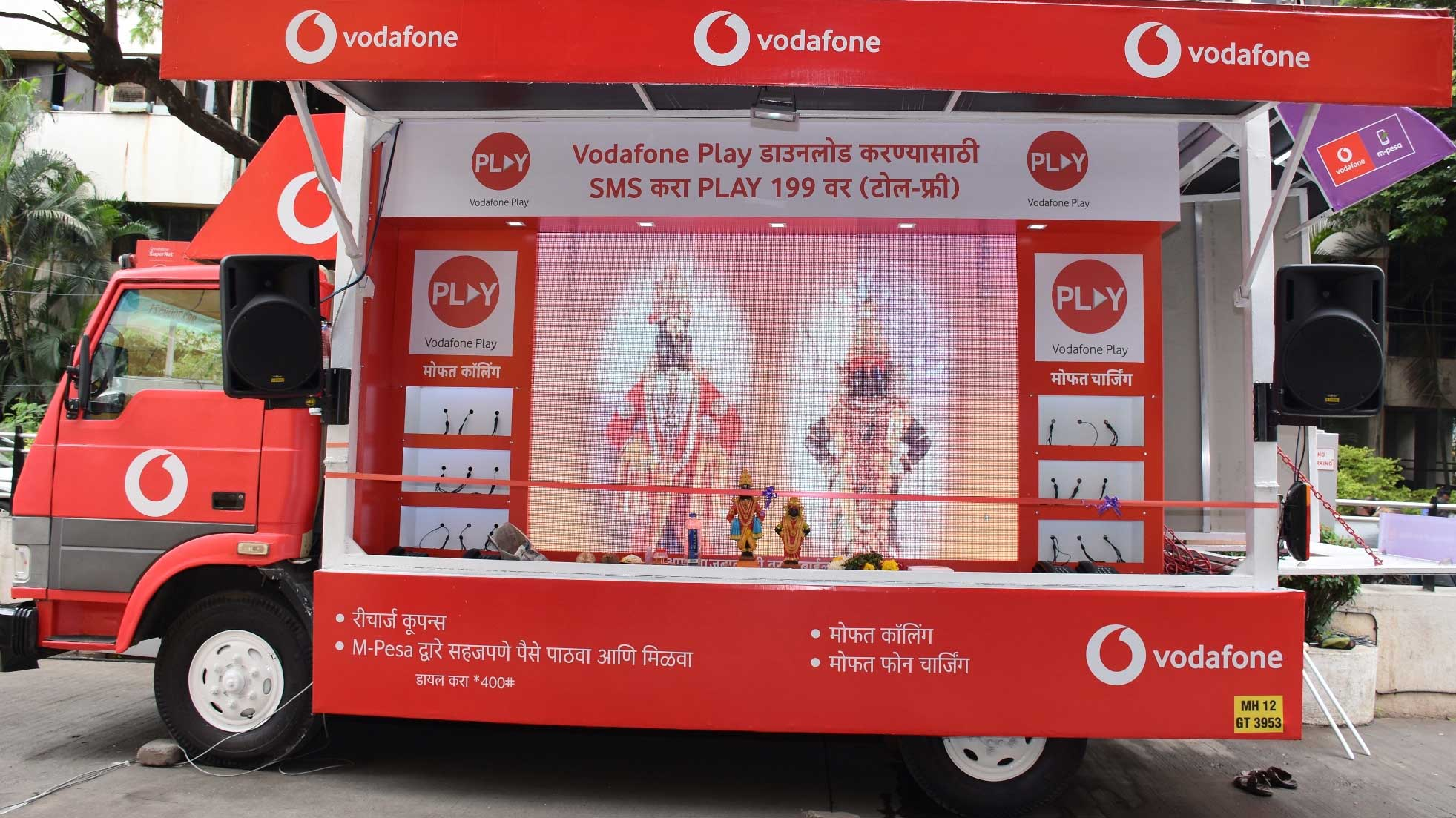 Vodafone Unveils New Initiative To Connect Warkaris