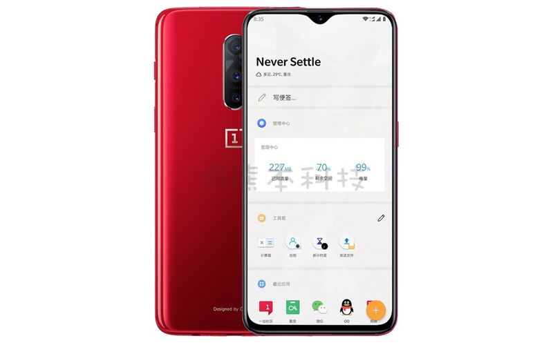 Renders Of OnePlus 6T Surfaced Online