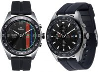 LG Watch W7 Hybrid Smartwatch Unveiled With Mechanical Hands