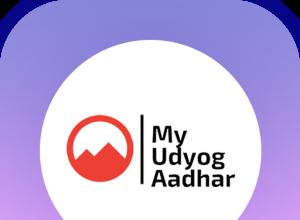 Udyog Aadhar App Review