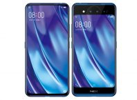 Vivo NEX Dual Display Unveiled With Two Displays And More