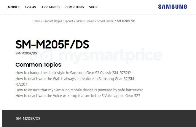 Support Page Of Galaxy M20 Goes Live On Samsung India Website