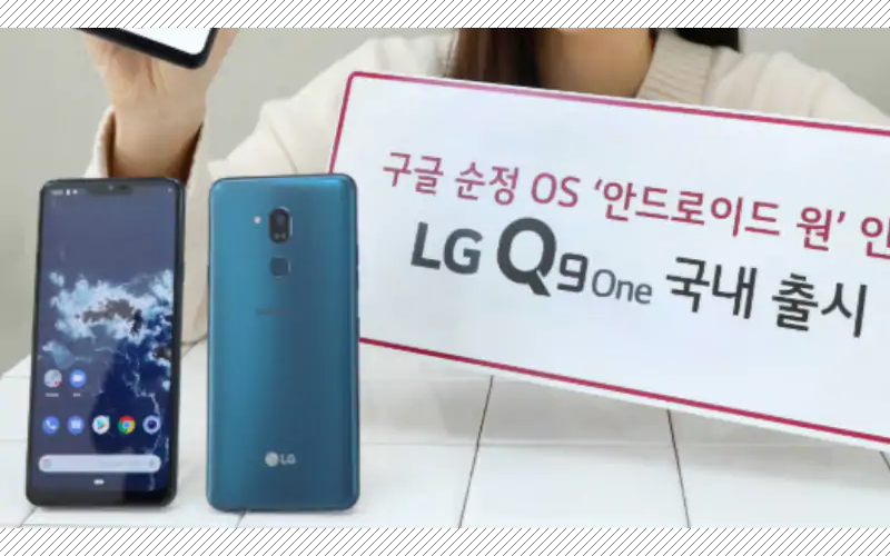 LG-Q9-One-Goes-Official