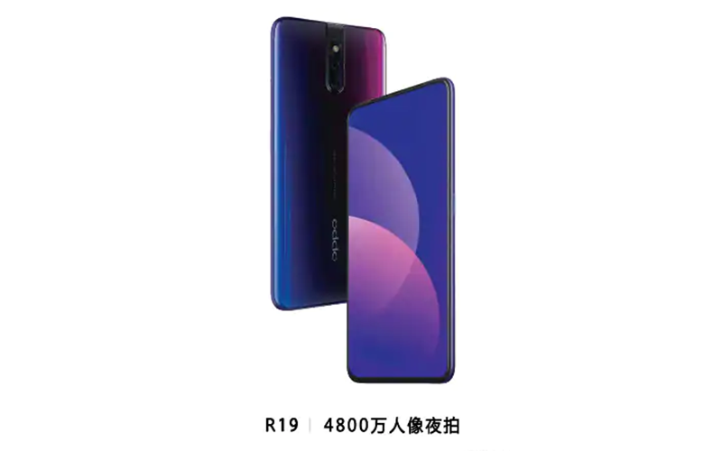 Poster Of Oppo R19 Surfaced Online