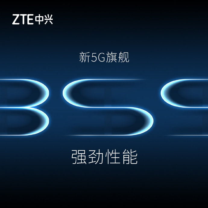 ZTE To Launch 5G Smartphone At MWC 2019