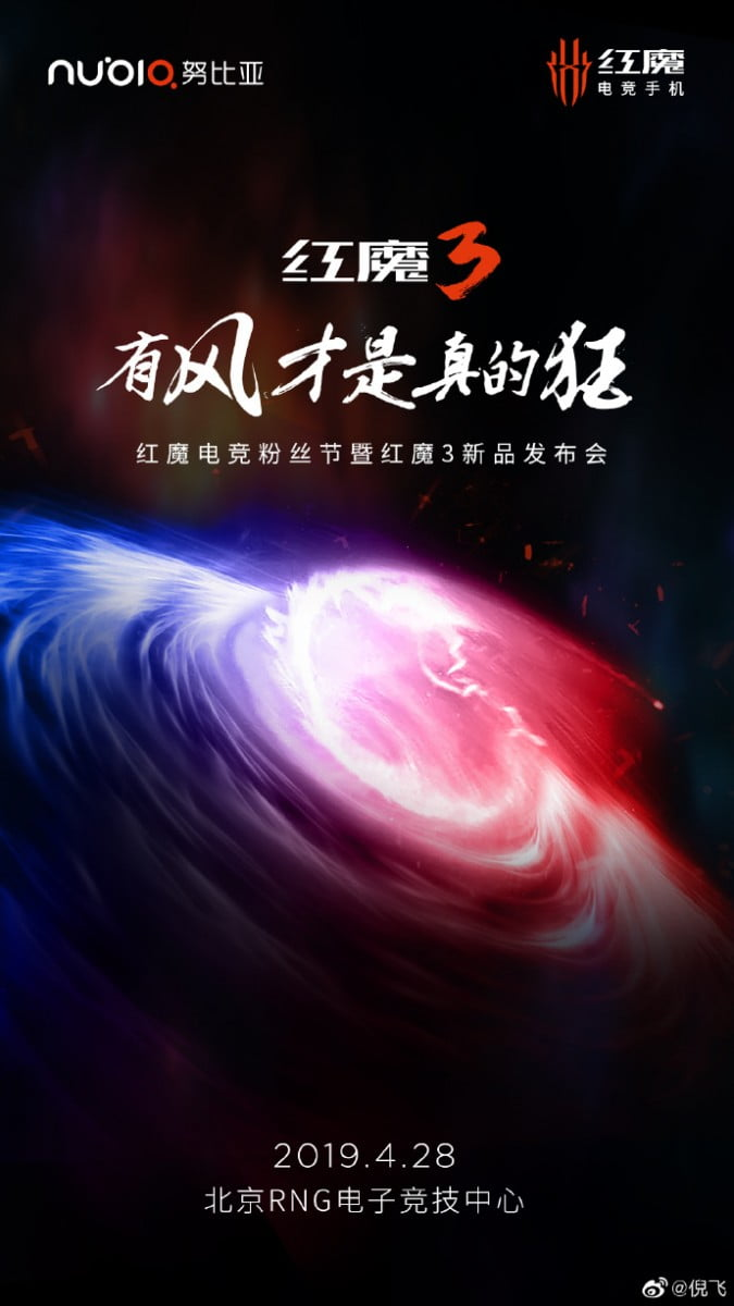 Nubia Red Magic 3 Will Debut On April 28