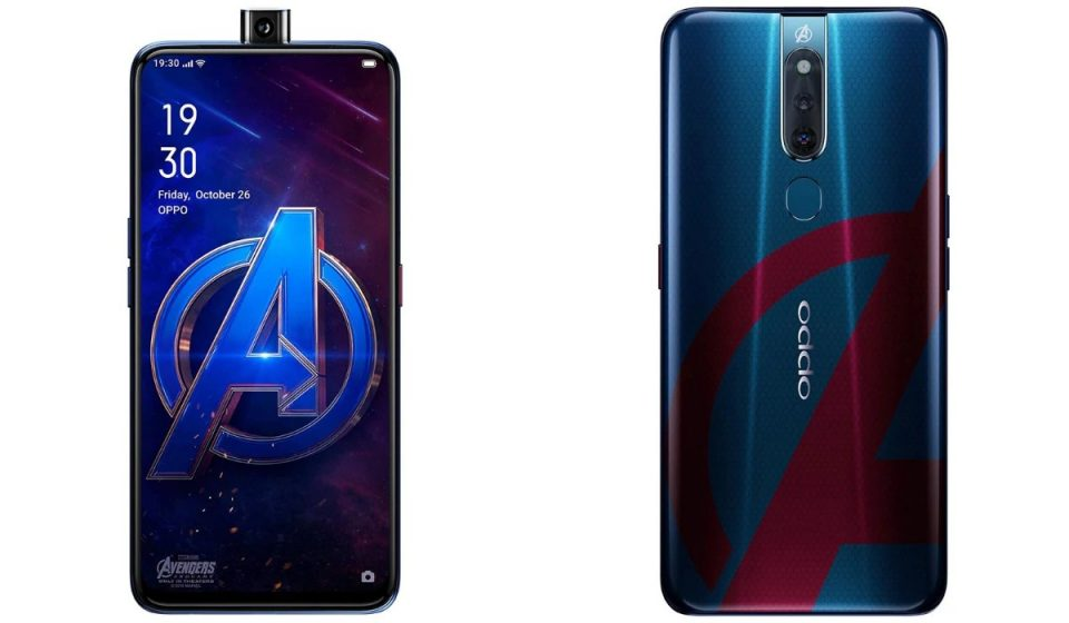 Oppo F11 Pro Marvel Avengers Edition Launched
