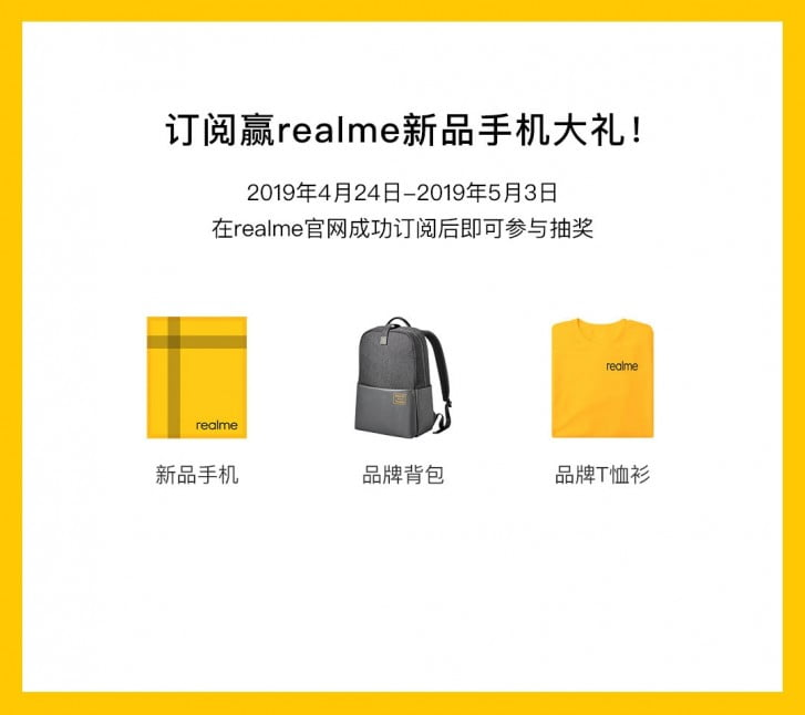 Realme Confirmed To Launch Smartphones In China
