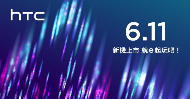 New HTC Phone Will Debut On June 11