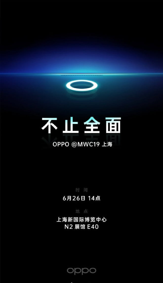 Oppo To Show Off In Display Camera On June 26