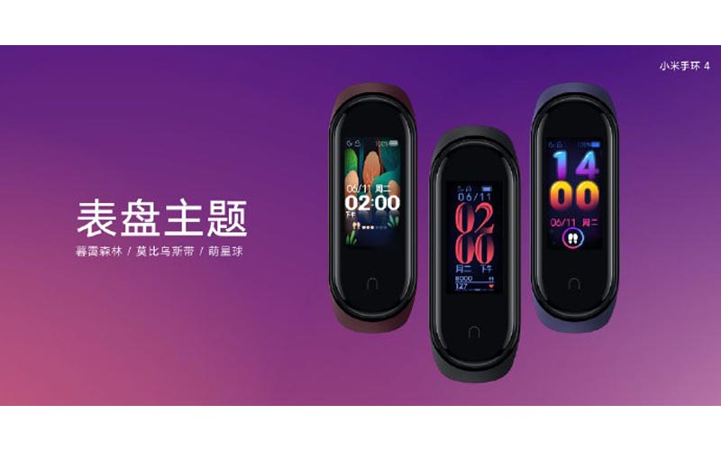 Xiaomi Announces Mi Band 4 With AMOLED Display And More