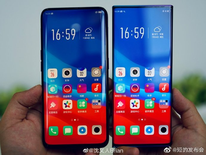 Oppo Introduces Waterfall Screen