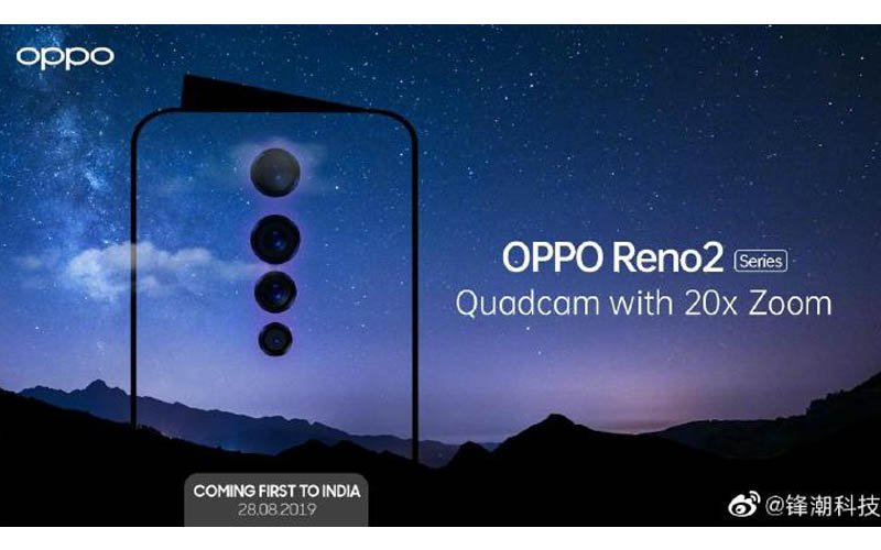 Oppo Reno2 Surfaced Online Suggests Resolution Of Quad Rear Cameras