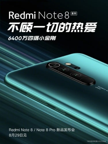 Redmi Note 8 Pro Will Debut On August 29