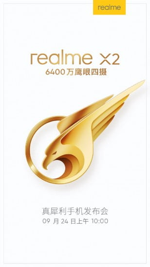 Realme X2 Will Debut On September 24