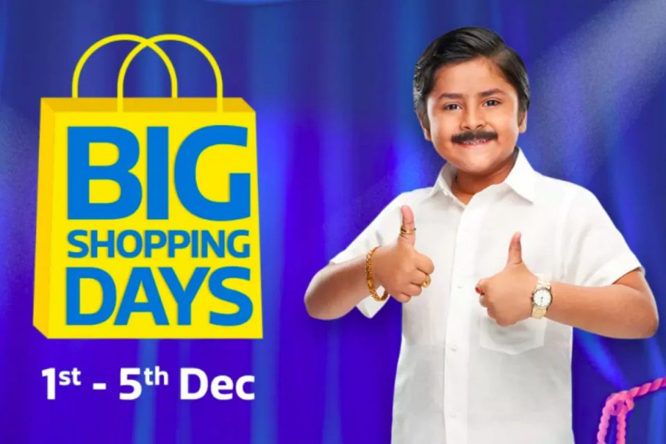 Flipkart Big Shopping Days Sale 2019 Announced; Here's What You Need To Know