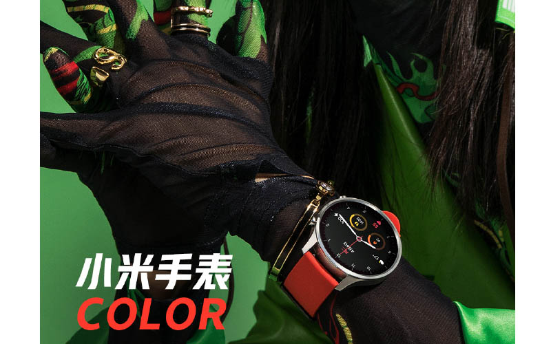Xiaomi Watch Color Announced More Details To Be Available On January 3