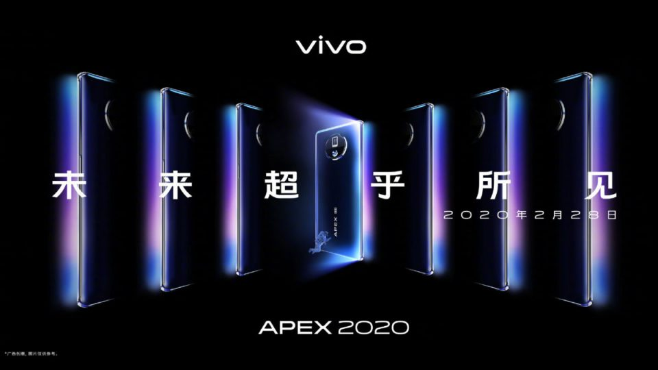 Vivo Apex 2020 Gets Launch Date, Also Key Specs Appears
