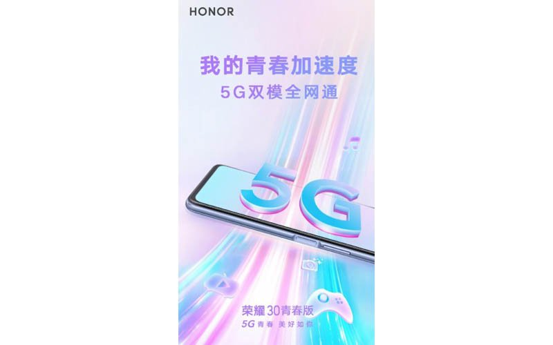 Honor 30 Lite Launch Date Confirmed