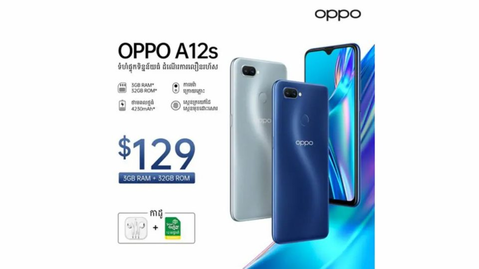 Oppo A12s Goes Official With Helio P35 And More