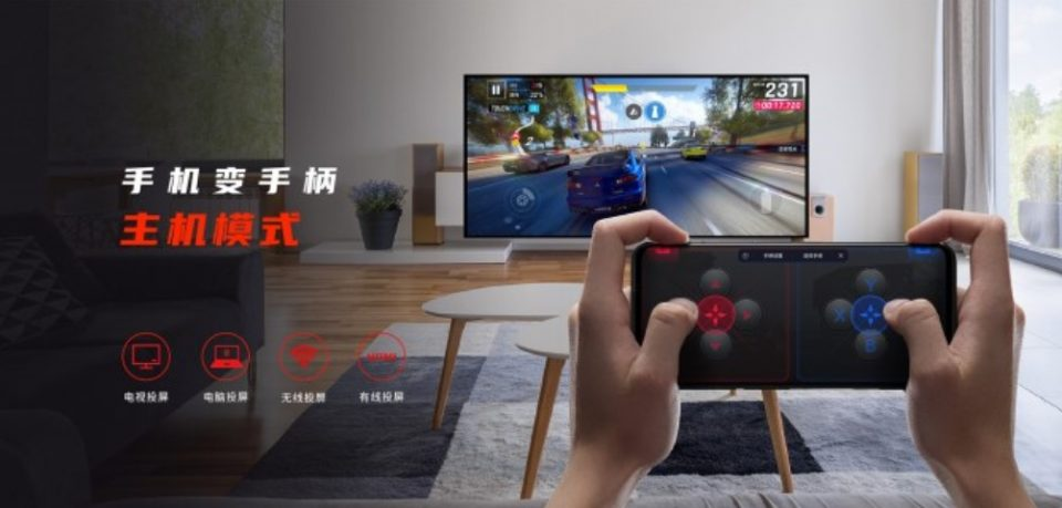 Nubia Red Magic 5S Will Let You Cast Games on to TV and Work as a Controller