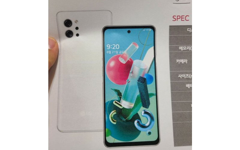 LG Q92 5G Full Specifications Surfaced Online