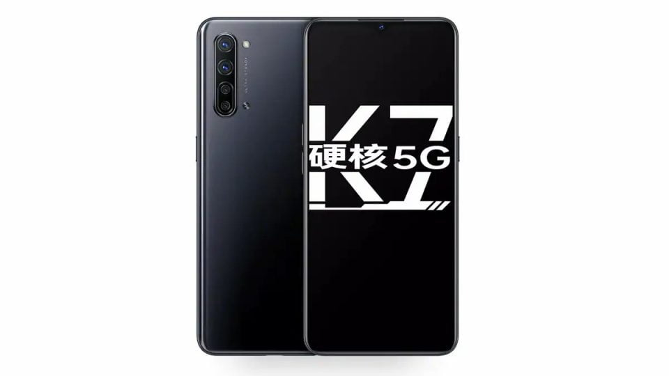 Oppo K7 5G Unveiled With Quad Rear Cameras
