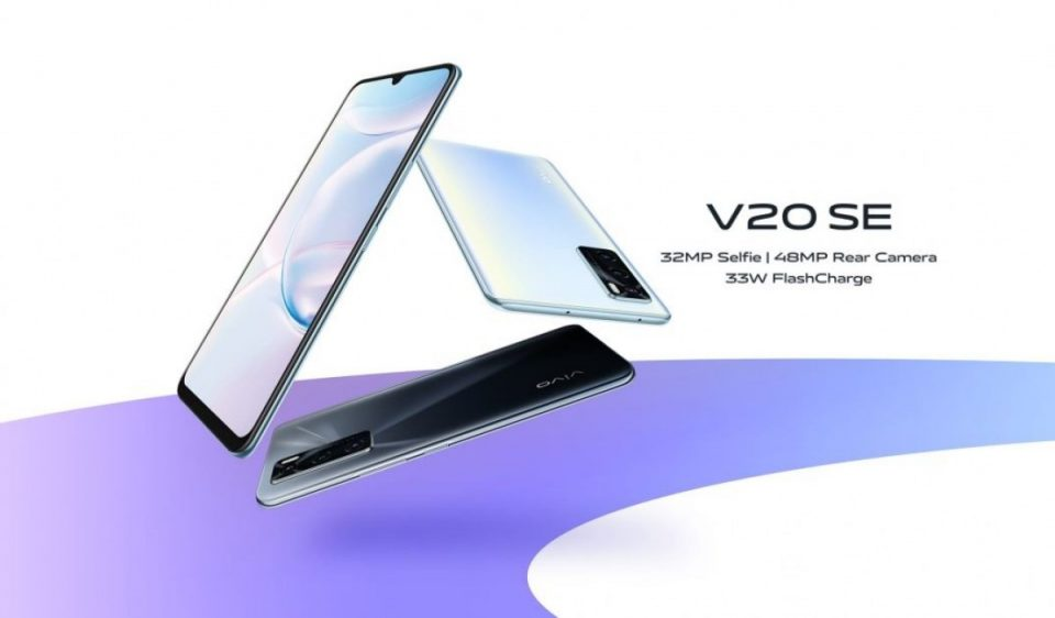 Vivo V20 SE Unveiled With Triple Camera And More