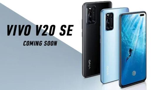 Vivo V20 SE Launch Date Revealed