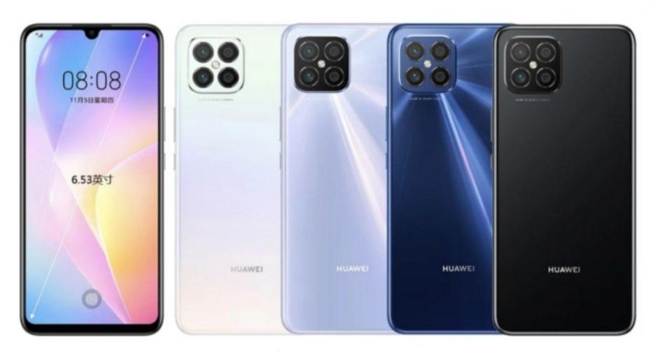 Huawei Nova 8 SE Specifications Leaked