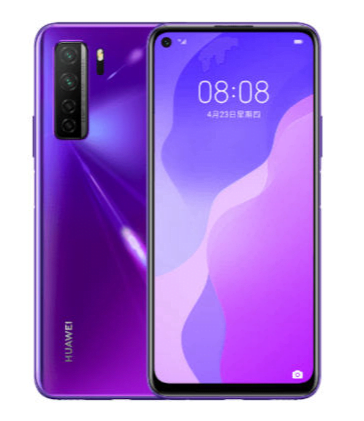 Huawei Nova 7 SE 5G Youth Unveiled