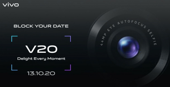 Vivo V20 India Launch Date Confirmed